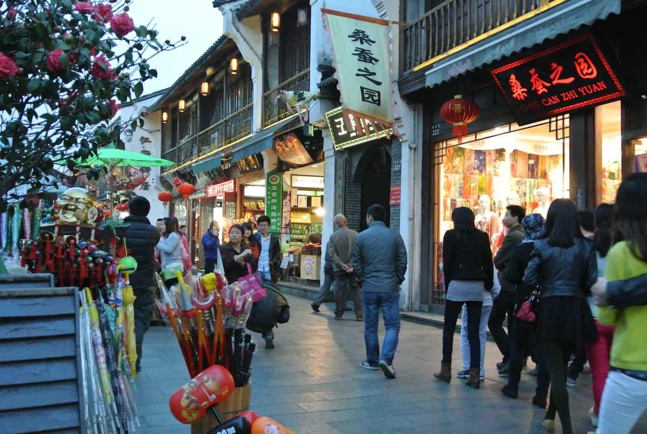 Qinghefang historiske gade