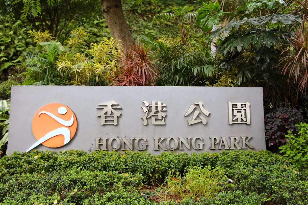 Hong Kong Park - Hong Kong 2015