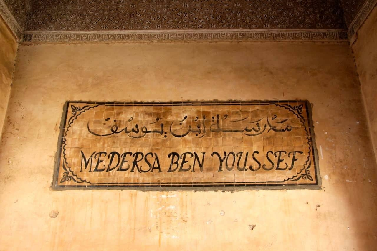Medersa Ali Ben Youssef – Marrakesh, Marokko