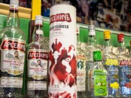 International Museum of Vodka in Riga