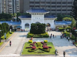 12 postkort fra Taipei - Taiwan
