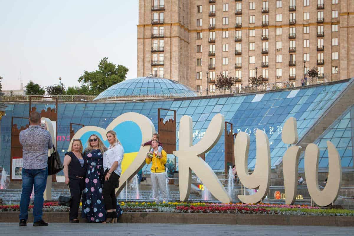 Storbyguide Kiev - Ukraine
