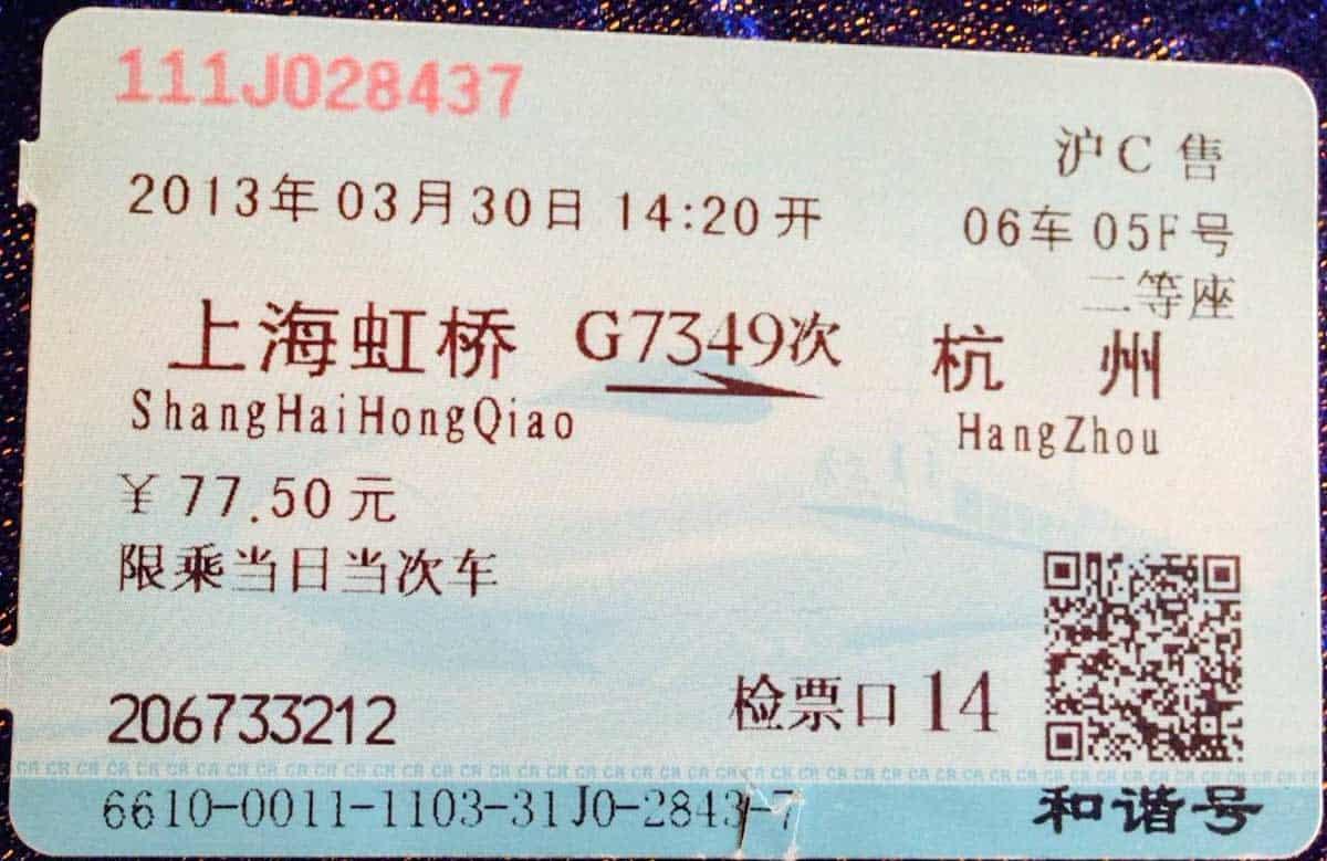Maglev toget fra Shanghai - Hangzhou, Kina