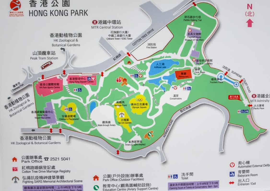 Hong Kong Park en grøn oase - Hong Kong