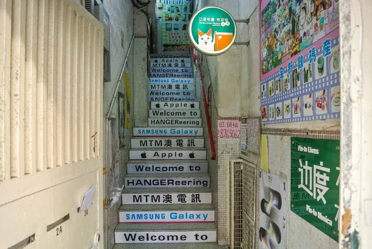 Rejsetanker om Macau