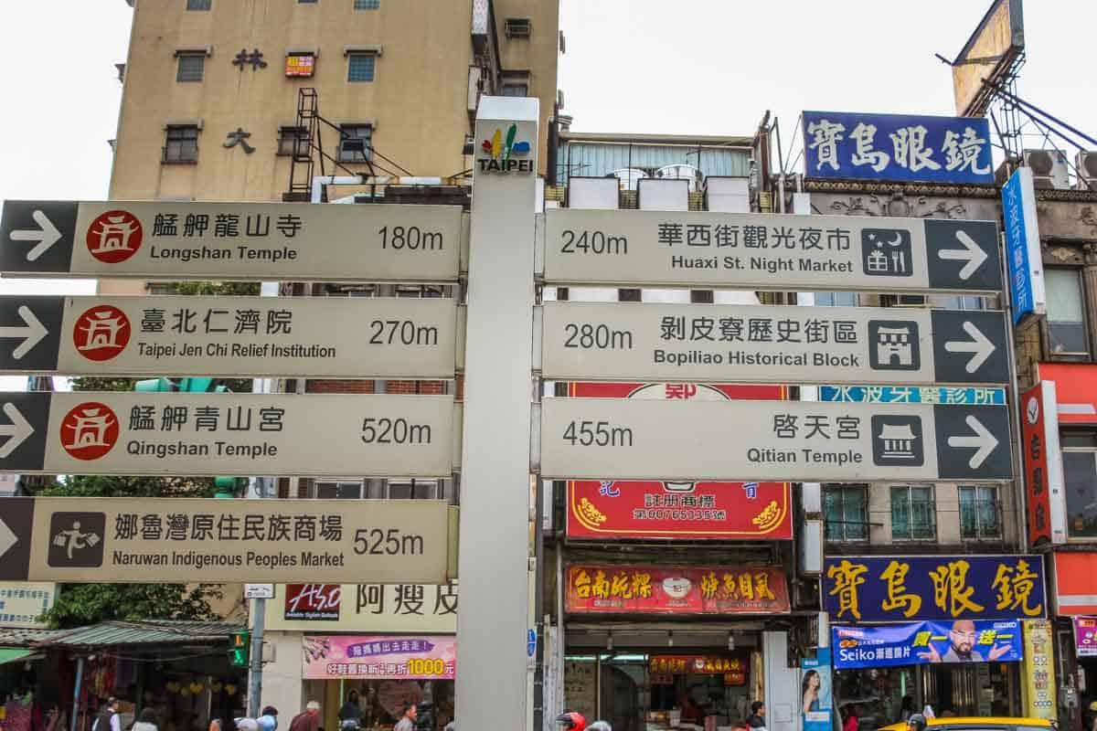 Første indtryk af Taiwan