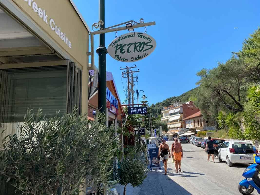 Gode restauranter i Parga – Grækenland